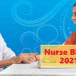 Sarkari Naukri 2021: स्टाफ नर्स के 700 से अधिक पदों पर भर्तियां, जानें डिटेल