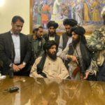 तालिबान क्या है Taliban Kya Hai?